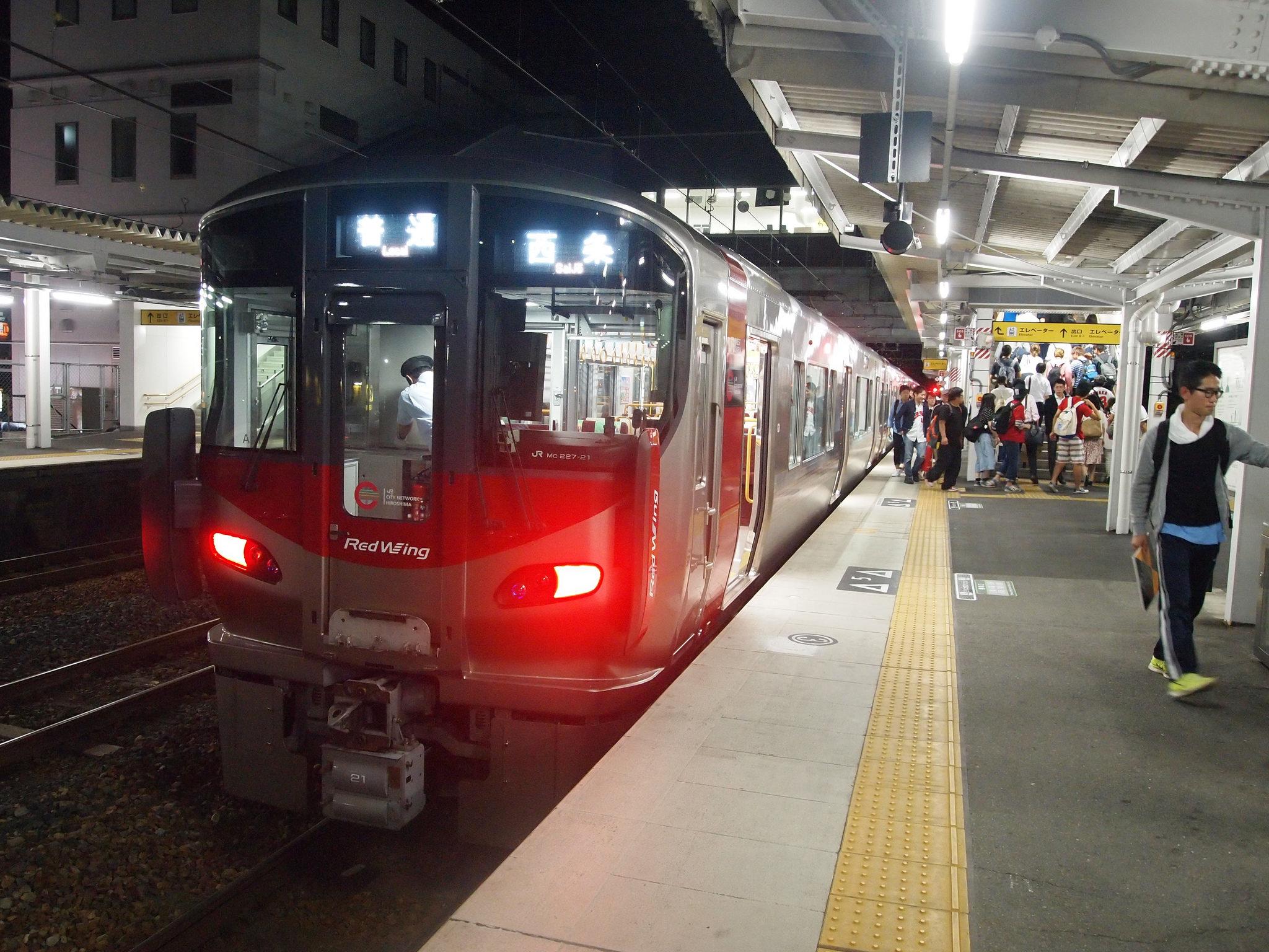 広ヒロA21