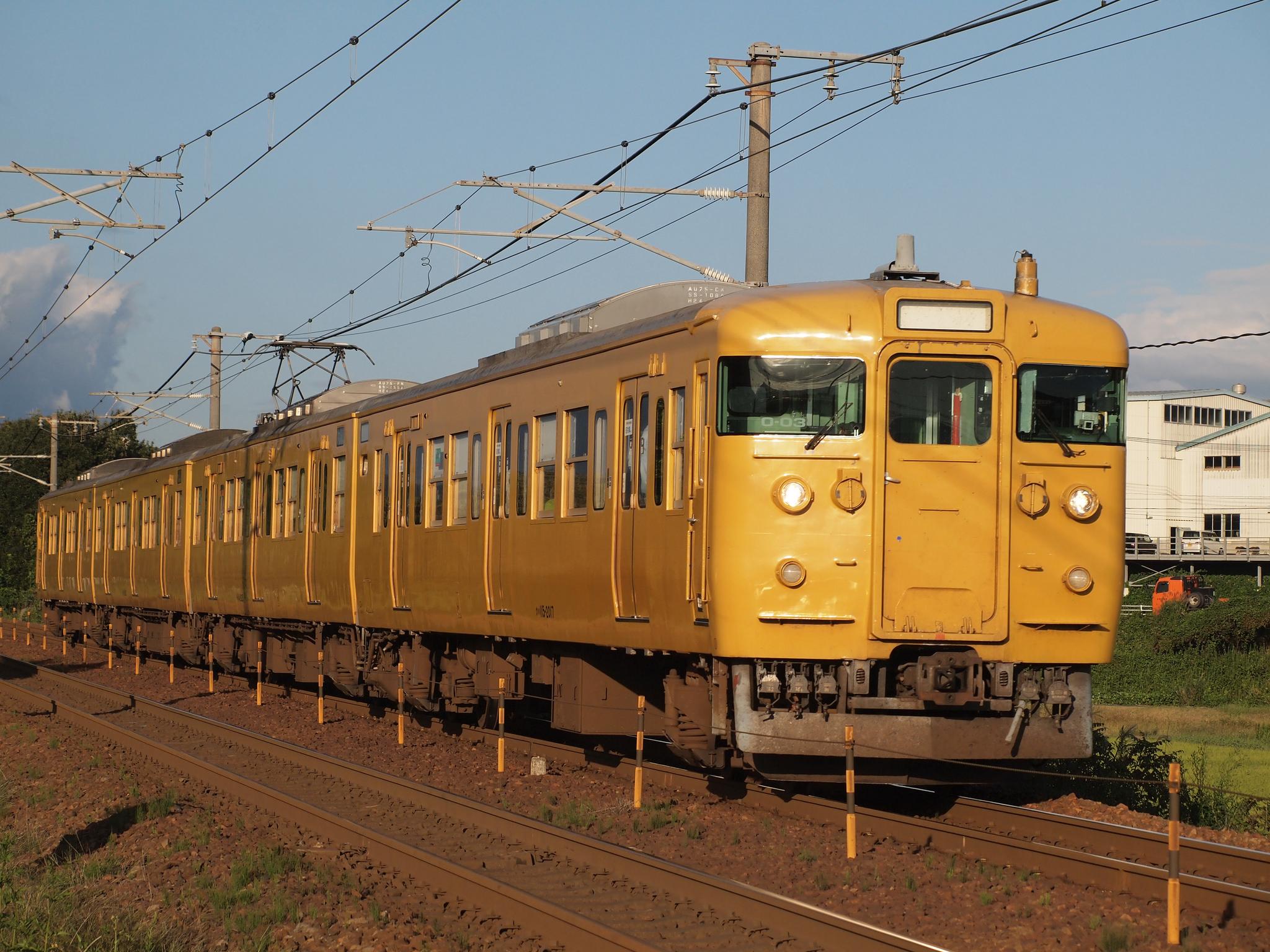 広セキO-03