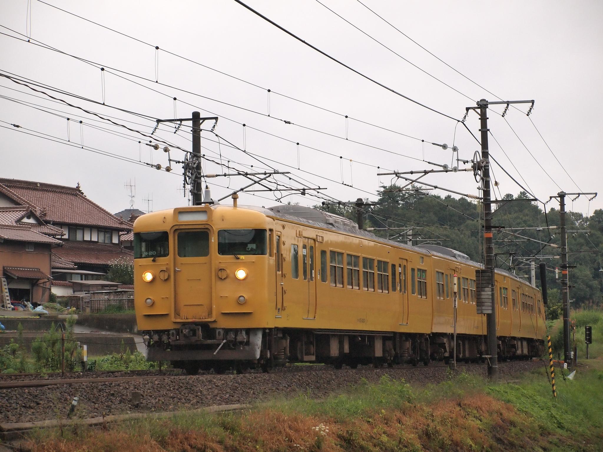 広セキN-20