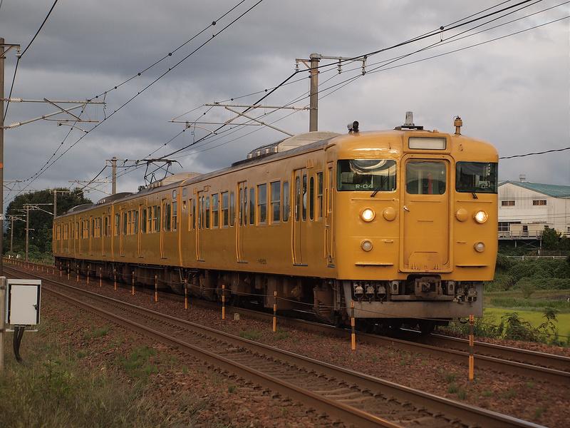 広セキR-04