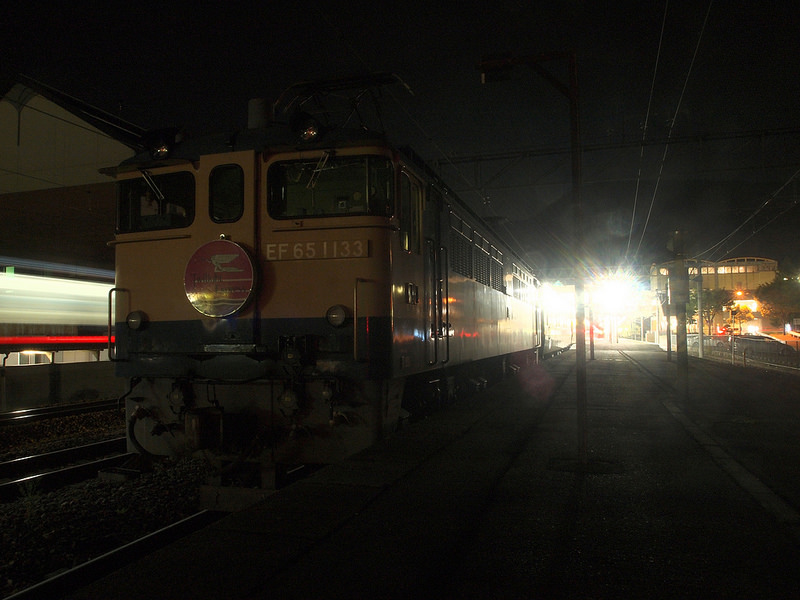 EF65 1133