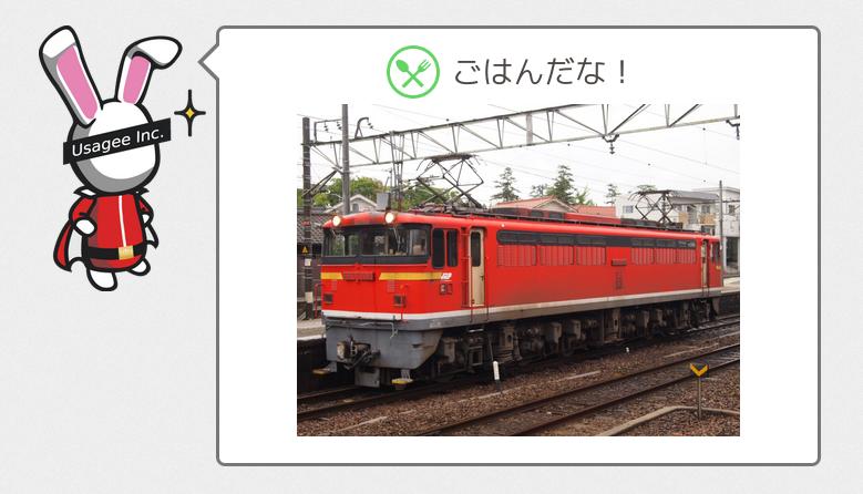 範囲を選択_022