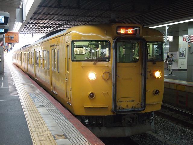 岡オカD-29