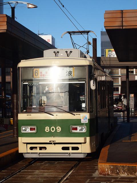 広島電鉄 800形 809号車