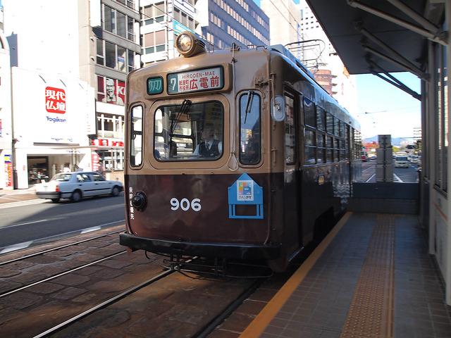 広島電鉄 900形 906号車