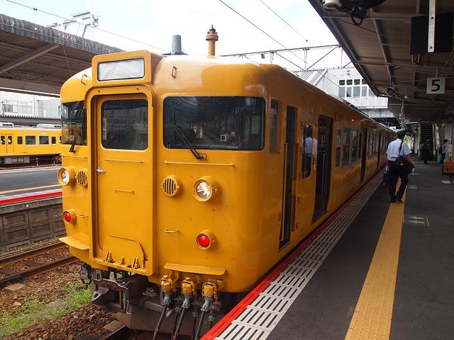 広ヒロP-01