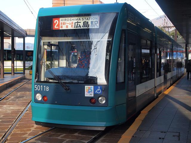 広島電鉄 5000形 5011号車