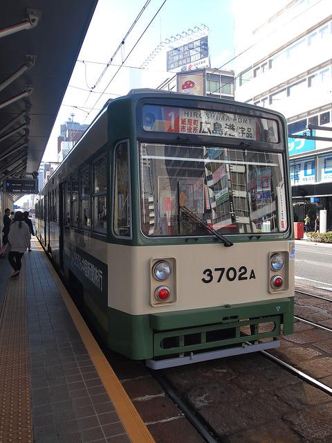 広島電鉄 3700形 3702号車
