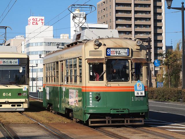 広島電鉄 1900形 1906号車