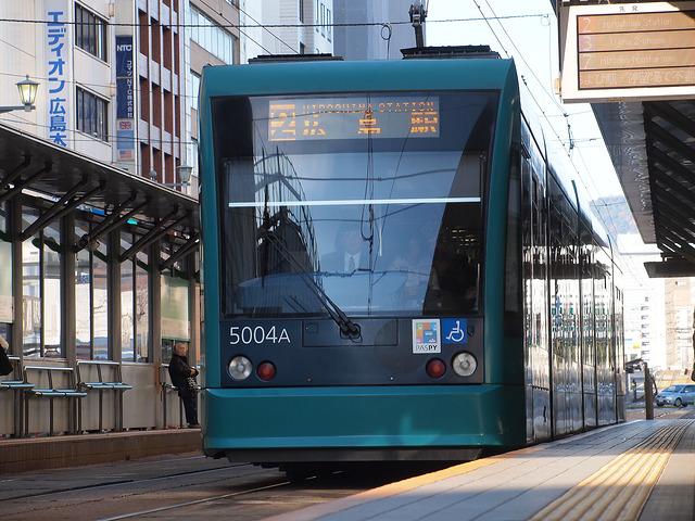 広島電鉄 5000形 5004号車