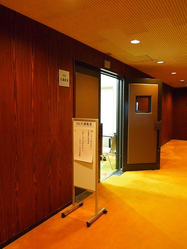 オープンセミナー2016@広島