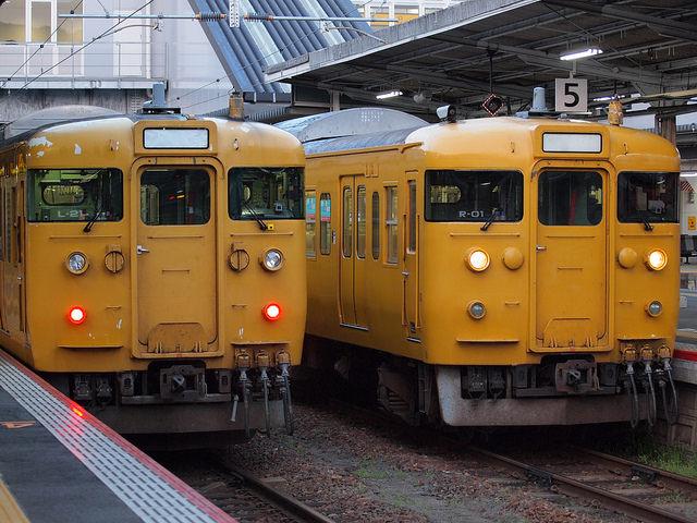 広セキL-21 + 広セキR-01
