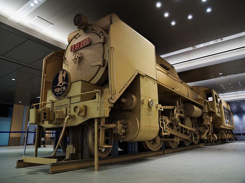 Cardboard D51200