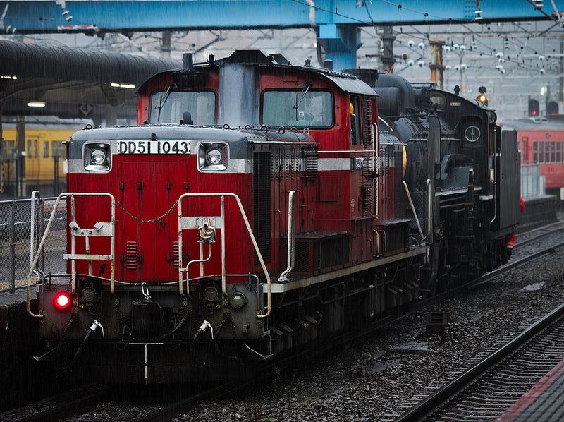DD51 1043 + D51200