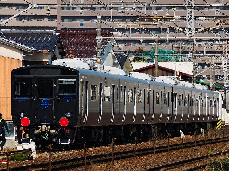 JR Kyusyu 821 series delivery