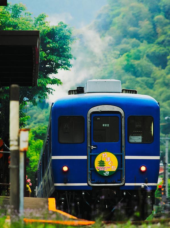 Arigato C56 (C56160 last run in Yamaguchi line)