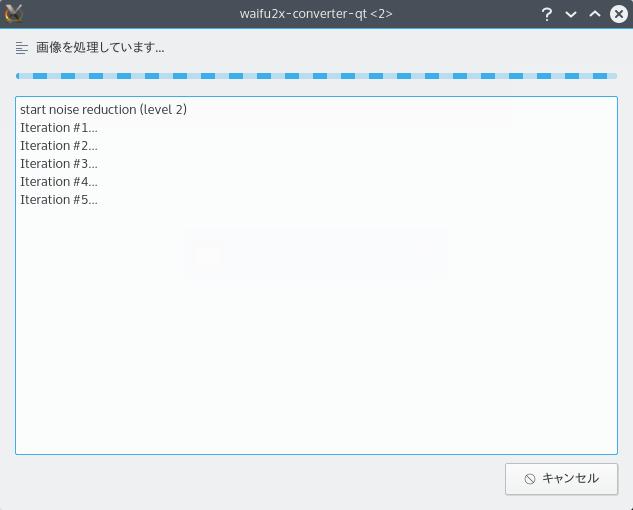 waifu2x-converter-qt -2-_005