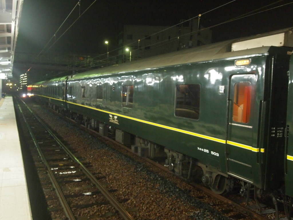 スロネ25 503