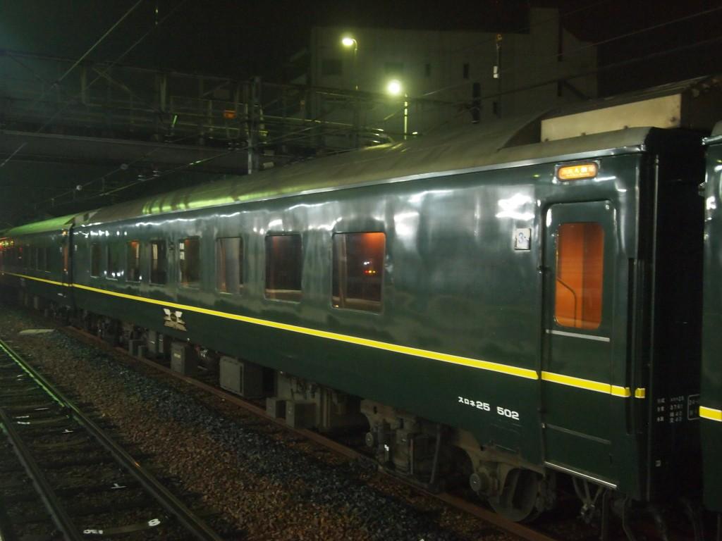 スロネ25 502