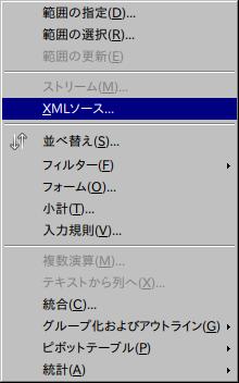 メニュー_037