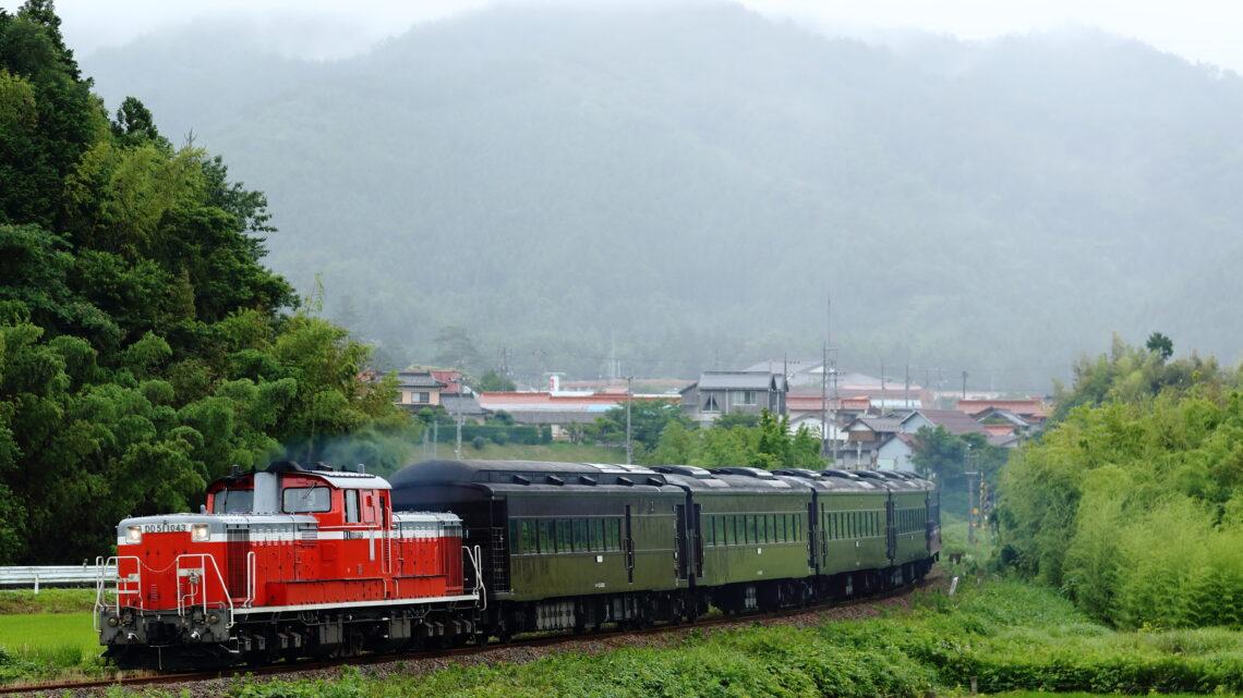 DD51+35系 山口線ハンドル訓練