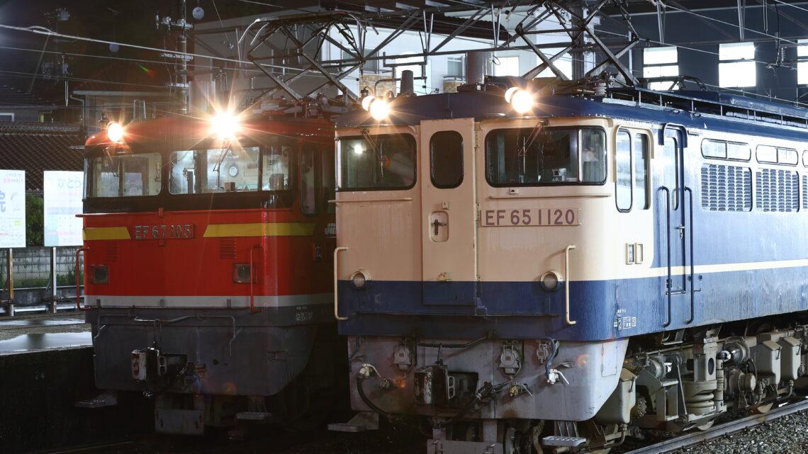 EF65とEF67が1日に2回並ぶ